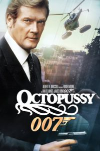 "Plakat von ""James Bond 007 - Octopussy"""