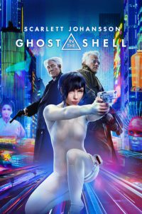 "Plakat von ""Ghost in the Shell"""