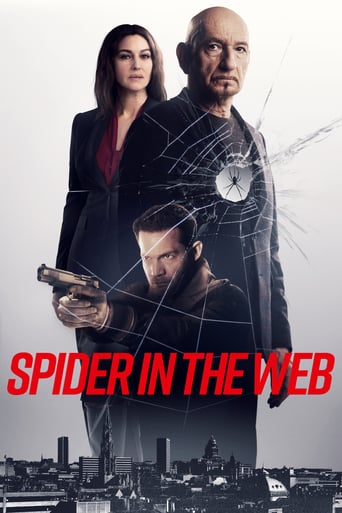 "Plakat von ""Spider In The Web"""